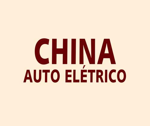 China Auto Elétrico